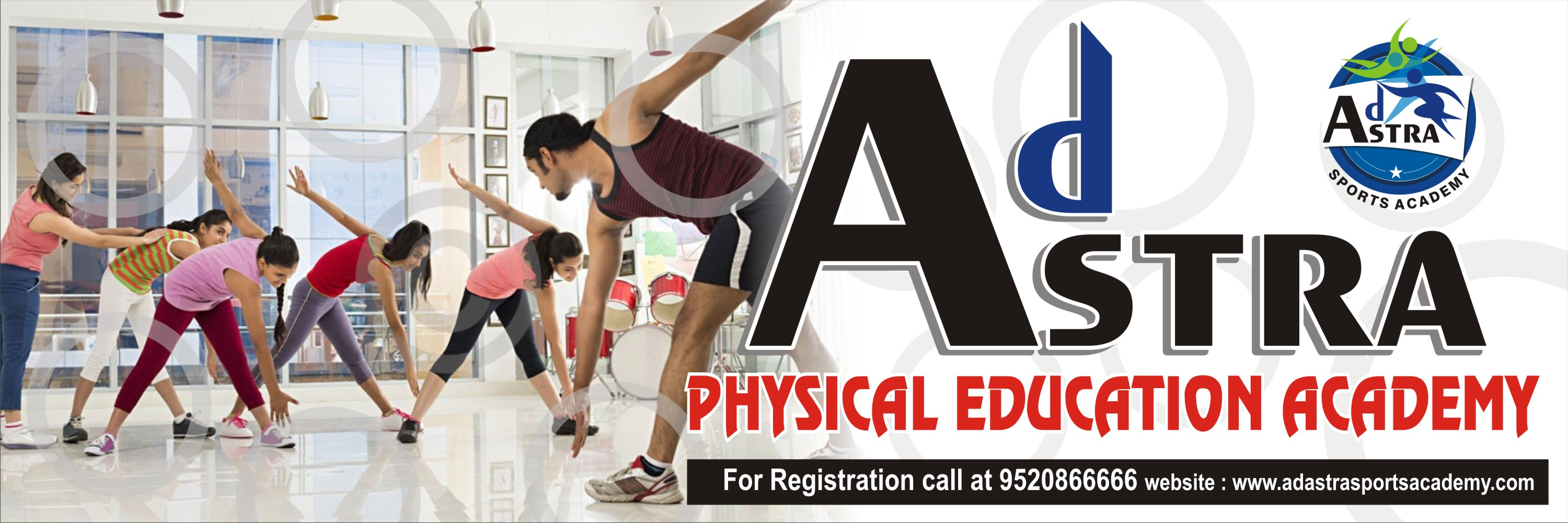 Physical education research papers